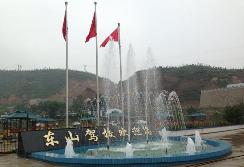 太原东山驾校