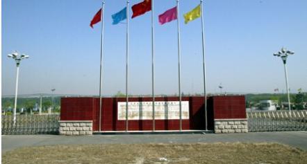 北京北方贵宾驾校