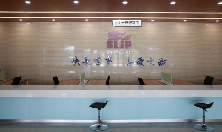 南京狮麟驾校