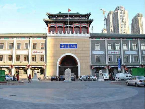 天津和平驾校