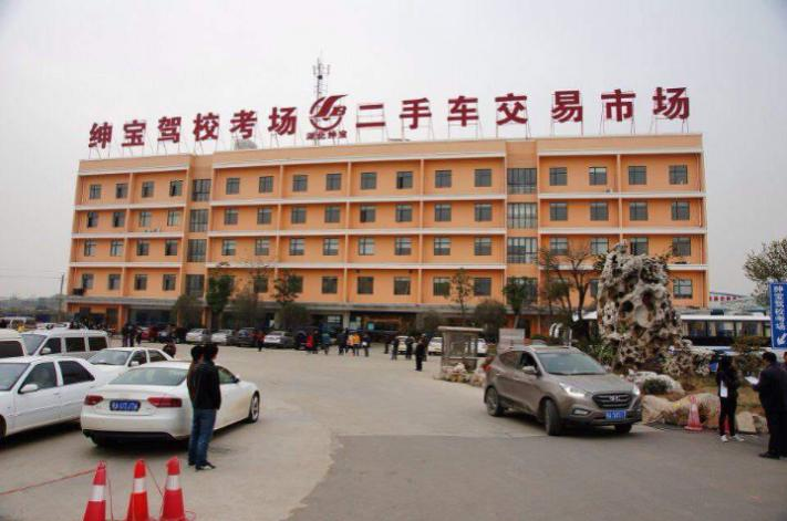 武汉绅宝驾校