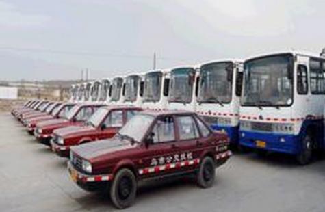 乌鲁木齐公交驾校