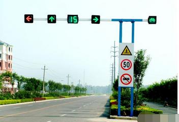 科目四交通信号灯含义辨识