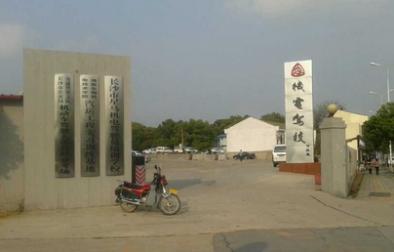 长沙机电驾校