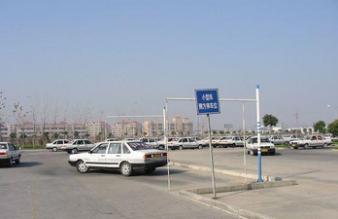 上海新河驾校