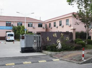上海光明驾校