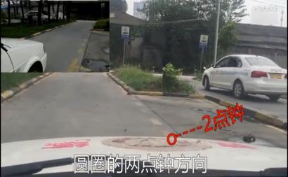 科目二侧方位停车要点和注意事项视频讲解