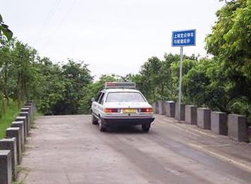 2014科目二坡道定点停车和起步技巧