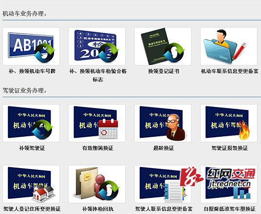 长沙科目三网上预约名额新增1440个