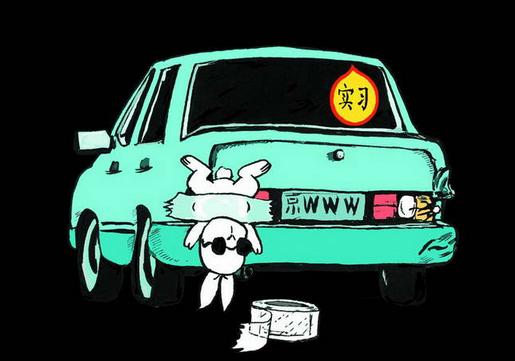 实习开车 kitty 矢量图