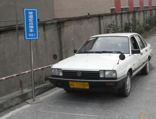 上坡定点停车与起步考试技巧攻略图片