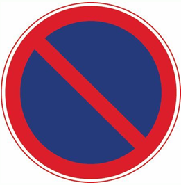 禁止停车标志和禁止临时停车标志区别