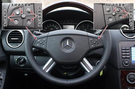 多功能方向盘有什么好处|机动车知识 - 驾照网