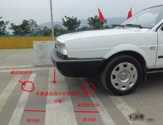 2015上坡路定点停车和起步技巧解析