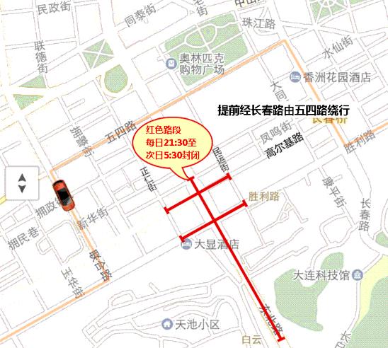 秦皇岛限号区域图