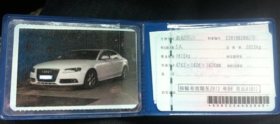 行驶证照片的标准尺寸为:长88mm*宽60mm,圆角半径3mm,车辆左前方45度