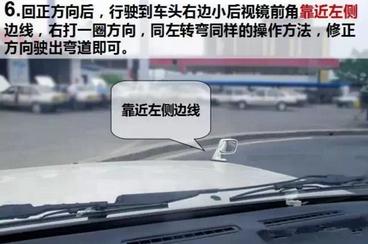 c1驾驶证_超简单s弯曲线行驶技巧 学车知识 - 驾照网