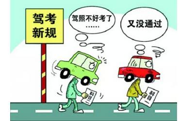 b证科二考哪些内容_考驾照具体科目内容有哪些|学车报名流程 - 驾照网