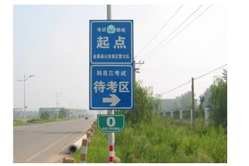 科目三考试路考注意事项|驾照考试秘籍-驾照网日本大阪周游卡一日游攻略图片