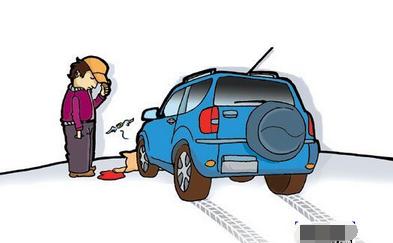 新手上路如何避免发生意外事故
