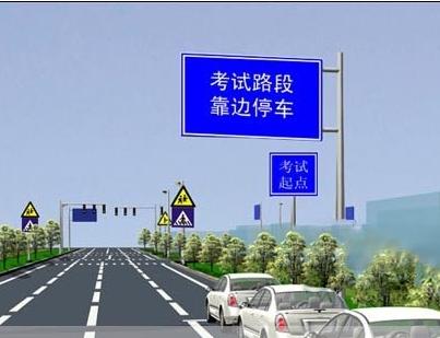 2015科目三靠边停车正确操作步骤