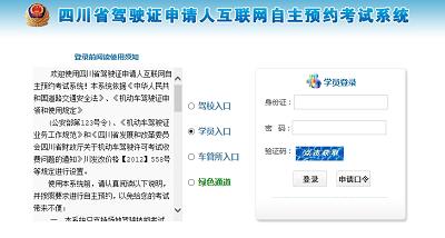 广安车管所科目二_广安车管所网上预约驾照考试|学车报名流程 - 驾照网