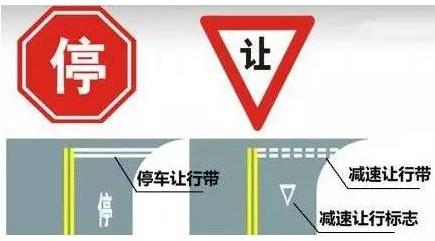 一般设在高速公路或城市快速路上