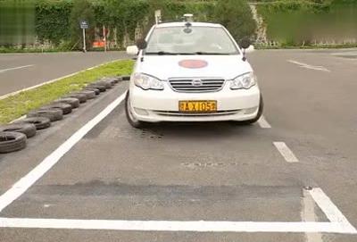 科目二侧方位停车操作技巧及注意事项