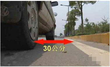 科目三路考靠边停车技巧解析