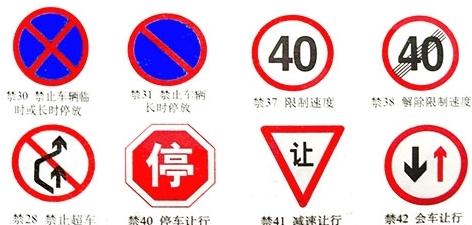 道路交通标志的边框外缘有衬底色