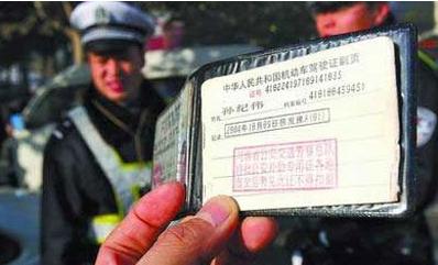 308kcm二四六天天好彩-驾照网【JiaZhao.COM】   (三)机动车行驶超过规定时速百分之五十
