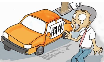 根据相关法律法规规定,机动车违反停放规定且驾驶人不在现场,妨碍