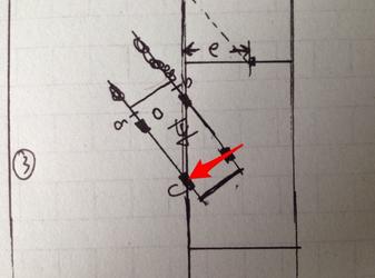 2016新版侧方位停车技巧图解