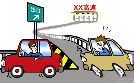 新手上路如何跟车 开车跟车技巧