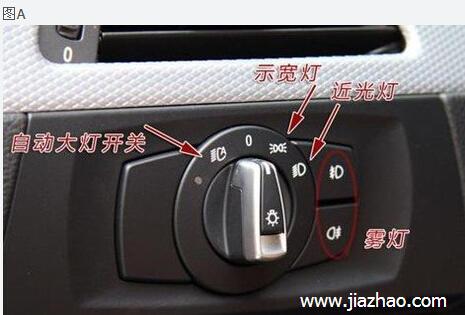 开车启动步骤口诀