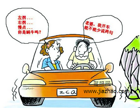 老司机带带我 新手上路开车技巧