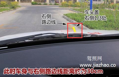 侧方位停车技巧图解2016|驾照考试秘籍