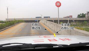 上坡路定点停车和坡道起步怎么对点图片