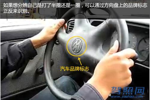 开手动挡汽车的司机们估计要集体中枪了.