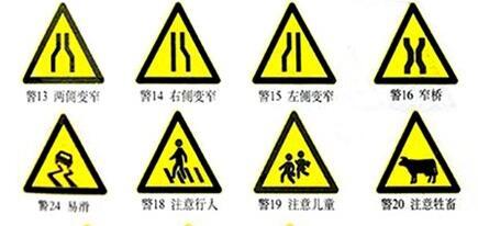 施工标志的底色;绿色用于高速公路指路标志的底色