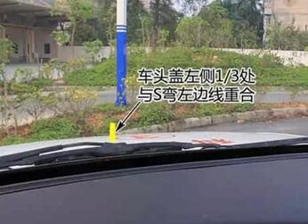 考秘籍二攻略详解行驶|驾照考试曲线-驾照网香港元朗旅游科目图片