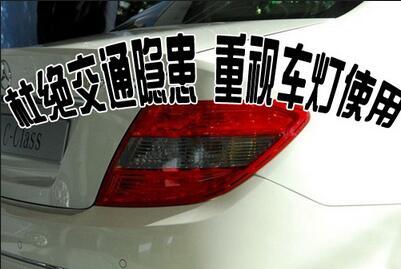 车灯的使用技巧和正确使用车灯可以延长使用寿命