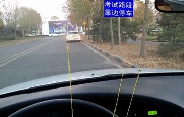 科目三考试靠边停车30公分技巧详解