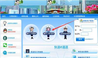 深圳考驾照流程_深圳驾照自学直考流程|学车知识 - 驾照网