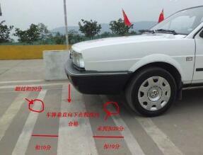 科目二坡道定点停车和起步通关技巧