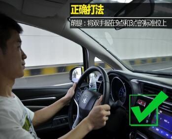 方向盘打法图解 方向盘的正确打法|用车知识