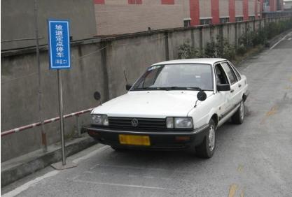 科目二考试坡道定点停车看点方法