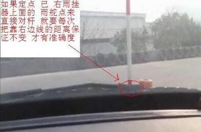 坡道定点停车看点技巧图解|驾考头条