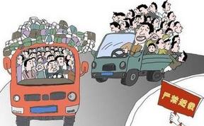 货车超载和客车超载扣分标准有什么区别 车辆超载该如何处罚