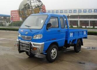 苏州车辆违章查询网_驾驶农用车需要什么驾照 驾考头条 - 驾照网